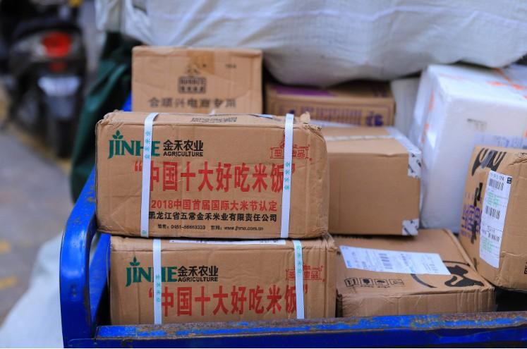 两部门召开快递包装绿色转型座谈会 顺丰京东通达系等参会_物流_电商报