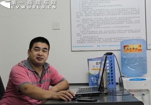 北京中通公司南沙滩分部总经理 朱继伟